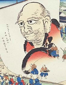 Hokusai Buddhist Priest