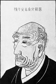 Hokusai Self Portrait